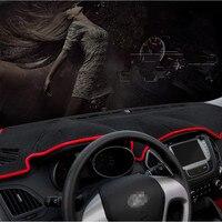 Для Toyota Prado 2004-2006 приборной панели автомобиля Избегайте свет Pad инструмент крышка платформы стол Коврики силиконовые Нескользящие задней по...