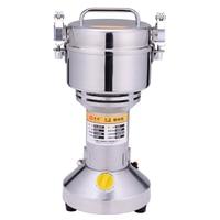 Swing Portable Grinder 500g Spice Small Food Flour Mill Grain Powder Machine Coffee Soybean Pulverizer