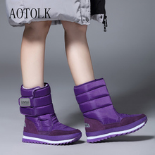 Snow Boots Women Ankle Shoes Winter Warm Boots  Female Warm Plush Casual Shoes Platform Slip On Plus Size Waterproof Ladies Boot