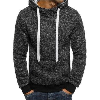 Solid Color Sweatshirt Male Hoody
