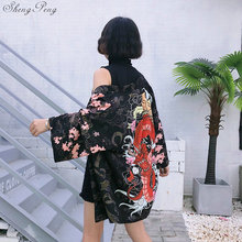Japanese kimono shirt beach cardigan women summer traditional japanese yukata kimonos V1285