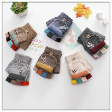 4-10 Years Old Imitation Cashmere Knitted Gloves for Kids Winter Half Finger Patchwork Keep Warm Mittens Girls Boys Glove