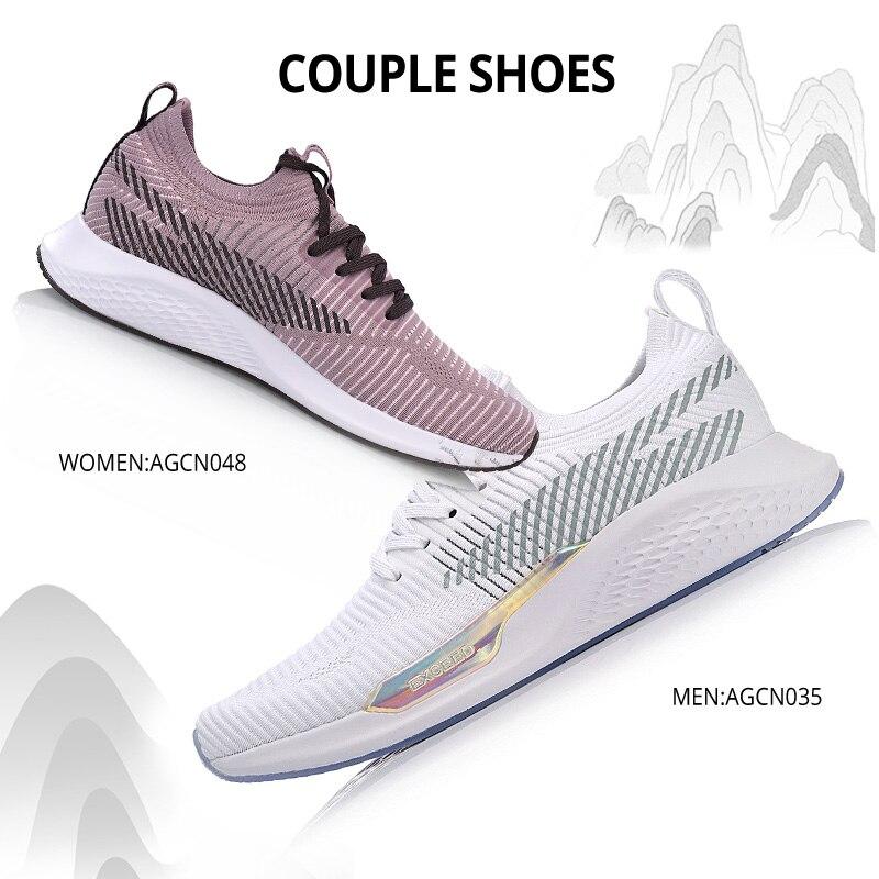 Les hommes li-ning dépassent les chaussures de style de vie LT les baskets classiques tendance Mono fil LN Cloud soutien doublure chaussures de Sport AGCN035 YXB149 - 6