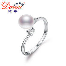 DAIMI Rice Pearl Ring Freshwater Pearl Ring Fine Ring 7-8mm White Pearl Ring(China)
