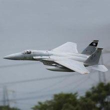 Freewing F-15 90 мм RC/реактивный самолет модель комплект версия и комплект с сервоприводом версия