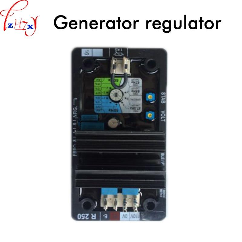 Generator regulator AVR R250 for alternator pressure regulating 1PC avr for generator alternator mecc alte