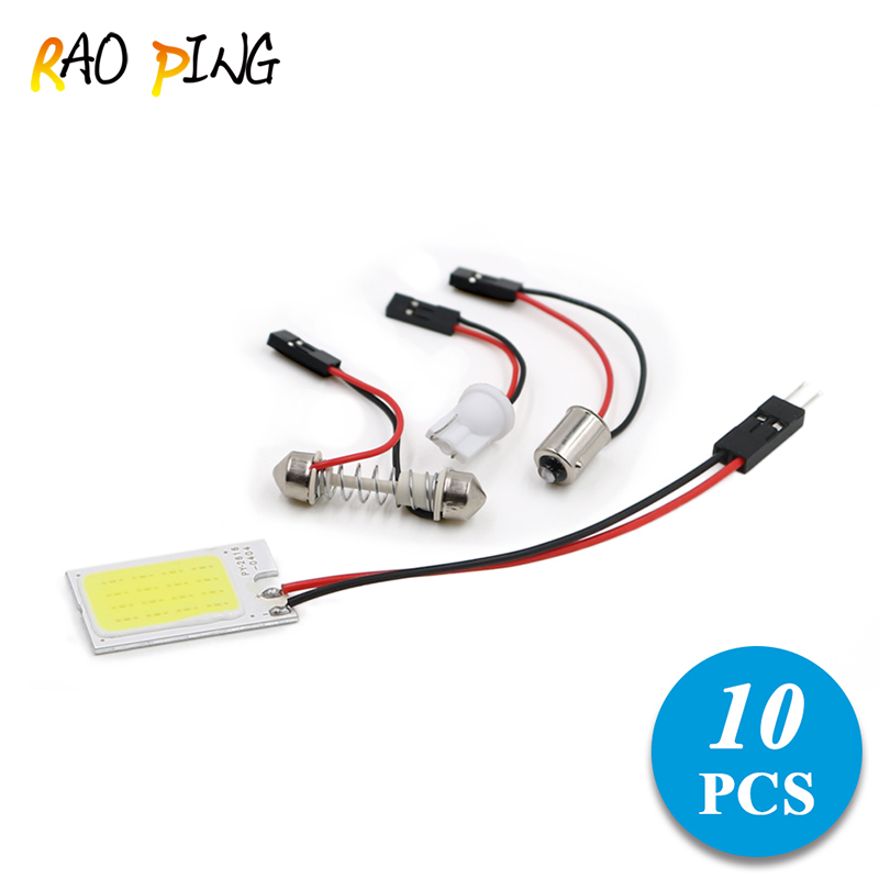 Raoping 10PCS T10 Led COB Car LED BA9S Festoon Dome Light Panel 16SMD Auto Interior Reading Parking Map Lamp Bulb 3 Adapters 12V