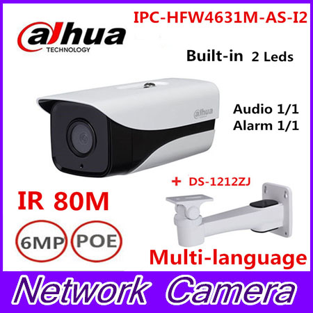 Dahua IPC-HFW4631M-AS-I2 6MP Stellar Camera built-in POE SD Card slot Audio Alarm interface IP67 IR80M outdoor IP Camera wholesale dahua dh ipc hdbw4233r as 2mp ir mini dome network ip camera ir poe audio sd card stellar h265 h264 ipc hdbw4233r as