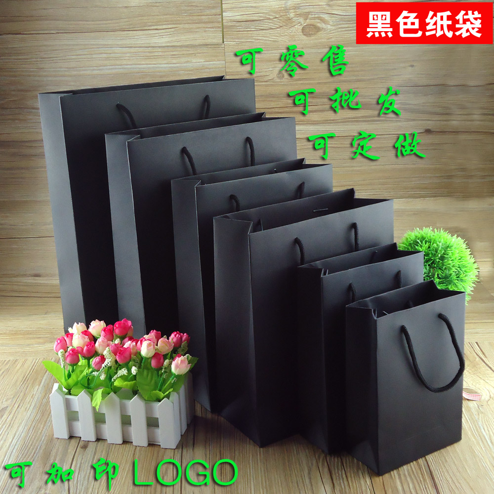 10pcs Multiple Sizes Vertical Design Eco-friendly Reusable Black Cardboard Paper Handbags,office,shopping Bags,clothes Reticule