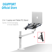 купить OA-1S 360 Rotation Aluminum Alloy 2 in 1 Tablet PC Holder and Laptop Stand Holder Dual Arm Office Desktop Lapdesk Bracket дешево