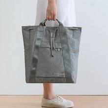 Creative Large Travel Bag…