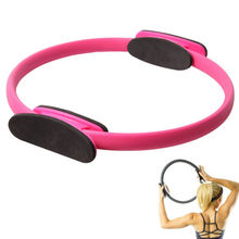 crossfit yoga circles ring fitness pilate pilates magic circle sport accessories for freeshipping