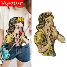VIPOINT embroidery Sequins big snow patches belle badges applique for clothing ZM-58