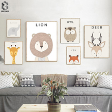 Woodland Nursery Decor Posters and Prints Wall Art Kawaii Animals Painting Rabbit Deer Bear Owl Fox for Kids Room Decoration