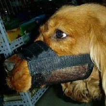 Pet Dog Adjustable Bite Mouth Muzzle