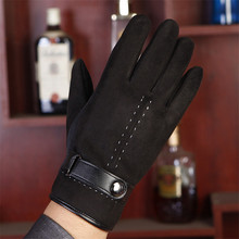 Winter Gloves Male Suede Keep Warm Plus Velvet Touchscreen Korean Version Fashion Windproof Driving Man XSS04