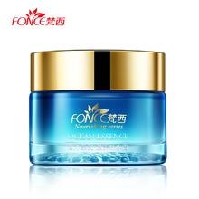 Fonce Women Moisturizing Day Cream Face Serum Hyaluronic acid Nicotinamide Pomegranate seeds Plant Face Care Essence Korea Brand