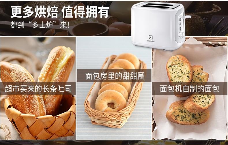 Toaster Home Breakfast Machine Electrolux/ Electrolux ETS3505W Mini Toaster Oven Toast 7