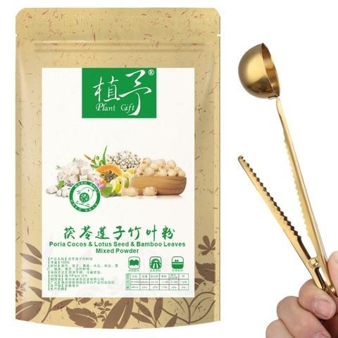 100 puro vegetal natural poria cocos lotus seed folhas de bambu em po misturado materiais