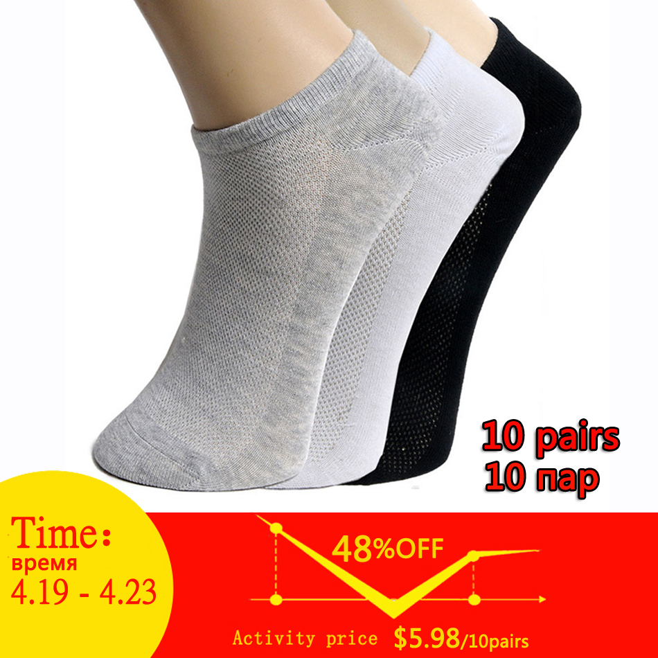 20Pcs=10Pair Solid Mesh Women's   Socks   Invisible Ankle   Socks   Women Summer Breathable Thin Boat   Sock   Big Size calcetines EUR 36-42