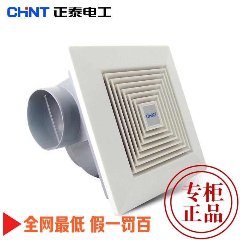 free shipping chint ceiling exhaust fan ducted ventilation fans square ring nef1 103 35 watt fan