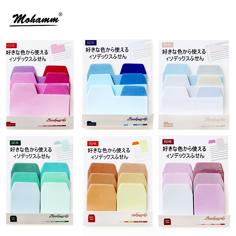 60sheets/lot Watercolor Gradient Japanese Sticky Note Memo Pad Office Planner Sticker Paper Stationery School Supplies