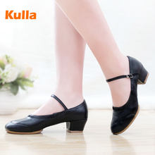 New Women Dance Shoes Spring Autumn Ladies Modern Salsa Tap Latin Dancing Shoes For Woman Girls Jazz Leather Square Dance Shoes(China)