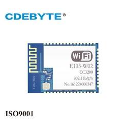E103-W02 WIFI Transceivers CC3200 2.4GHz 100mW IPX PCB uhf Wireless 2.4 g Transmitter and Receiver Data Transmission
