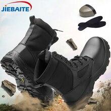 Мужская защитная обувь ботинки со стальным носком, противоскользящие, не проколы, обувь для работы ботинки противоскользящие дышащие защитные ботинки