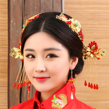 Shao Hua Traditional Chinese Wedding Bride Hair Tiaras for Xiuhefu Hair Accessory Set for Costume