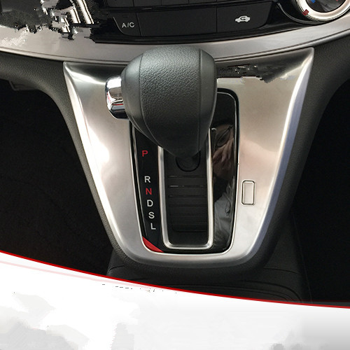 ABS Central Gear Panel Decorative Cover For Honda CR V