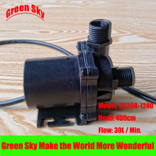 30L/Min. 38.4W 12V  DC brushless hot water pump magnetic цена и фото