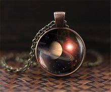 Long Galaxy Necklace