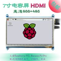7 Inch LCD Display Monitor Suitable For Raspberry Pi 3 With Touch Screen 800 480 Computer