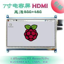 7 inç LCD ekran monitör dokunmatik ekran ile Ahududu Pi 3 için uygun 800*480 bilgisayar HDMI HD BB SIYAH
