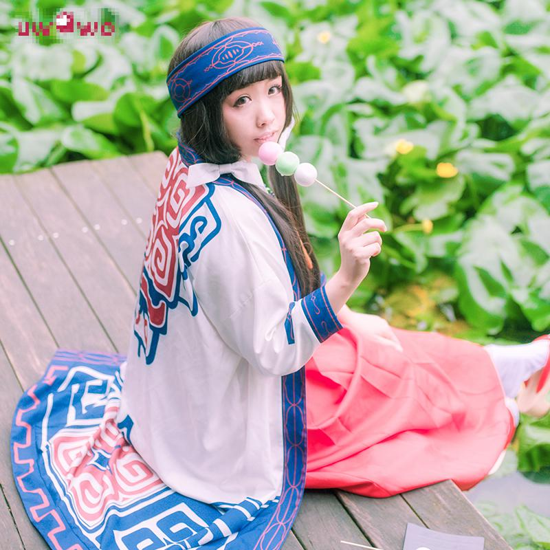 Kuma Miko : Girl Meets Bear Machi Amayadori Cosplay Red and White Polyester Kimono Costume Japanese Uniform Anime Cosplay