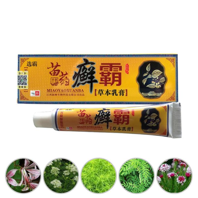 Chinese Medicine Dermatitis Psoriasis Eczema Ointment Allergy Itch Skin Cream Skin Itching Lotion Herbal Anti-itch Cream 15g image