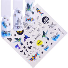 YWK 1 PC Jewelry Flower/Star/Hawk Water Decal Black Sticker For Nail Pattern Painting Wrap Paper Foil Tip Tattoo Manicure(China)