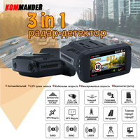 Kommander Ambarella A7LA50 Car Camera Car Dvr Radar Detector Built In GPS Base Of Speedcam Cameras