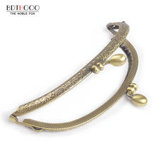 10pcs/ Lot 12.5cm Arch Metal Purse Frame Handle for Clutch Bag Accessories Making Kiss Clasp Lock Antique Bronze Bags Hardware(China)
