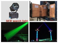 Outdoor waterproof 5KW Sky Rose LED search light tracker City With Wood Carton package for Roof