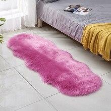 Гостиная теплые домашние тапочки из плюша для ковры коврики детская комната искусственный ковер однотонные многослойные мягкие лохматый ковер Искусственная овчина волосатые