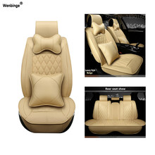 Universal Leather car seat covers For Buick Ford Benz Peugeot LIfan Citroen Mitsubishi Renault BYD etc. all car model accessorie(China)