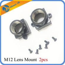 2PCSโลหะM12เลนส์MTVกล้องวงจรปิดความปลอดภัยกล้องM12เลนส์BracketสนับสนุนโมดูลสำหรับCCD AHD TVI 1080P Mini Cam