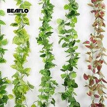 5 стилей, 1 шт., 2 м, искусственные растения для декора, яркие виноградные листья из ротанга, влагалища, растения, виноградные листья для дома, сада, вечерние, Декор