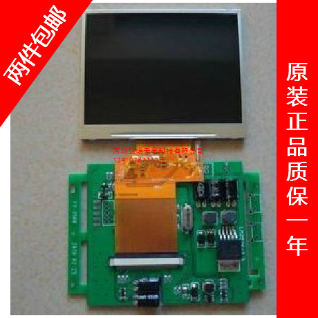 3.5 inch LCD screen LQ035NC111 driver board DIY finder projection monitoring car accessories