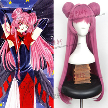 Hot Sell!!!  cos Cardcaptor Sakura – Ruby Rose month contract tiger's mouth clip long straight cosplay wig split