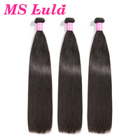 Ms Lula Brazilian Straight Human Hair Bundles 3PCS/Lot 100% Remy Hair Weave Bundles Natural Color Hair Extension Free Shipping