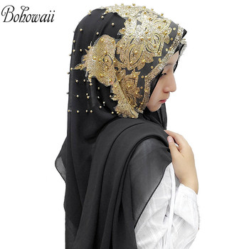 BOHOWAII Pearl Hijab for Girls Muslim Scarfs Lightweight Long Scarf Wrap Shawl Headscarf Multicolor Wholesale Malaysian Hijab