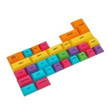 DSA Perfil PBT CMYK RGB blanco, modificadores, 30 teclas de tinte, teclas Sub en blanco para teclado mecánico Cherry MX